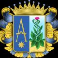 Anguiano (La Rioja)