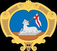 Contactar con el ayuntamiento de  Sant Joan