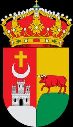 Contactar con el ayuntamiento de  Vall de Gallinera
