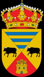 Ayuntamiento de El Guijo