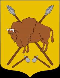 Contactar con el ayuntamiento de  Kortezubi