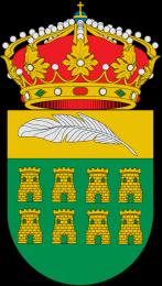 Contacte con el ayuntamiento e Amoeiro