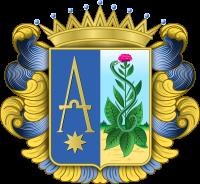 Contacte con el ayuntamiento e Anguiano