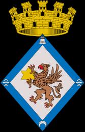 Contactar con el ayuntamiento de  Serón de Nágima