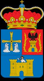 Contactar con el ayuntamiento de  Pesoz